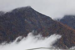 Panorama de niebla Imagen de archivo