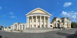 Panorama de palais de Rastorguyev-Kharitonov à Iekaterinbourg, Russie Images stock
