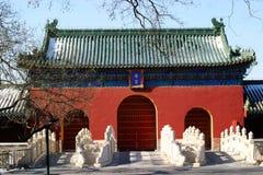 Panorama de porte impériale de palais Photo libre de droits