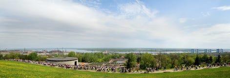 Panorama de ville Photographie stock