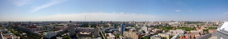 Panorama de ville de Chelyabinsk Photos stock