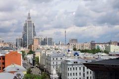 Panorama de ville de Moscou image libre de droits