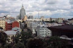 Panorama de ville de Moscou photographie stock