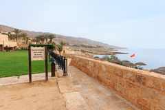 Panorama of the Dead Sea in the Jordan side Royalty Free Stock Photos