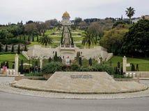 Panorama dei giardini di Bahai fotografie stock