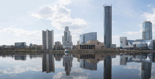 Panorama dei grattacieli Ekaterinburg Fotografia Stock