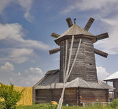 Panorama del molino de viento Fotos de archivo libres de regalías