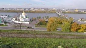 Panorama del otoño Nizhny Novgorod Rusia almacen de video
