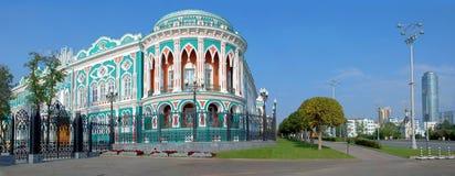Panorama del palazzo di Sevastyanov. Camera dei sindacati.  Immagine Stock