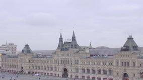 Panorama del quadrato rosso video d archivio