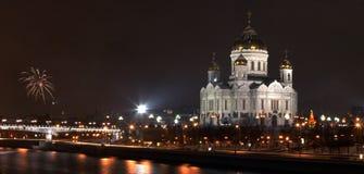 Panorama del río de Moskva y de la catedral de Cristo el Savoir Imágenes de archivo libres de regalías