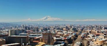 Panorama della città di Yerevan Fotografia Stock Libera da Diritti