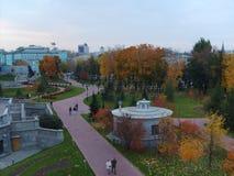 Panorama della natura di sera di autunno della Russia Mosca del parco Immagine Stock Libera da Diritti