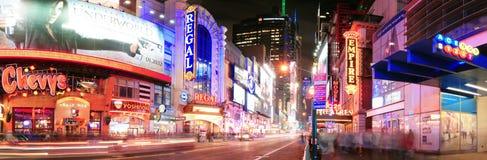 Panorama della via di New York City Manhattan quarantaduesimo Immagine Stock Libera da Diritti