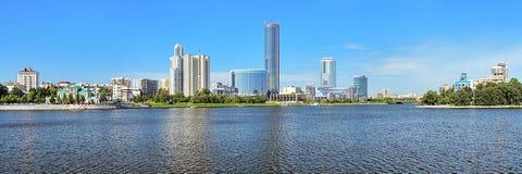 Panorama der Jekaterinburg-Stadt, Russland Stockfoto