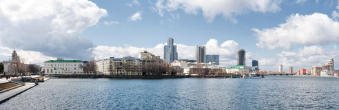 Panorama der Mitte von Yekaterinburg stockfotos