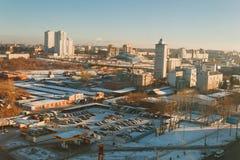Panorama der Stadt Lizenzfreies Stockbild