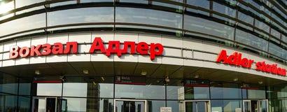 Panorama der Zeichen der Adler-Station Stockbild