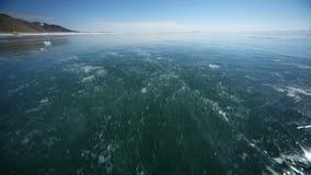 Panorama des Eises mit Reflexion der Sonne stock video footage