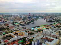 Panorama di Ekaterinburg Fotografia Stock Libera da Diritti