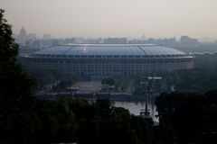 Panorama di Mosca Russia di estate all'alba immagine stock
