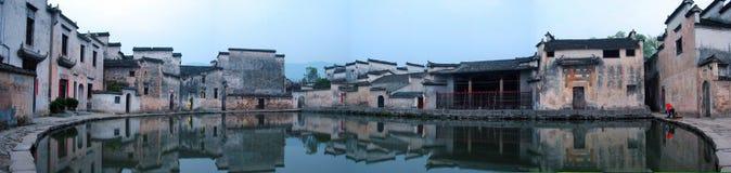 Panorama di un villaggio cinese Fotografie Stock Libere da Diritti