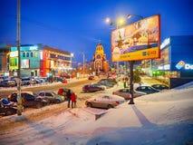 Panorama do Kiev coberto de neve Fotografia de Stock