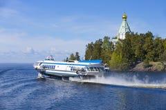 Panorama do Lago Ladoga e da ilha de Valaam foto de stock royalty free