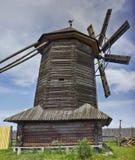 Panorama do moinho de vento Foto de Stock Royalty Free