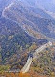 Panorama do vertical do fim do Grande Muralha de China fotos de stock