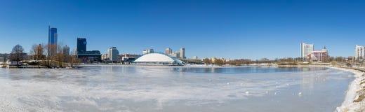Panorama du centre de Minsk Photos stock