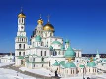 Panorama du nouveau Jérusalem monastère stauropegial de Voskresensky en ville Istra Photos libres de droits