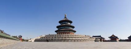 Panorama du temple du ciel Photo libre de droits