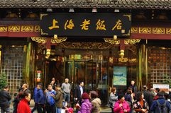 Panorama of the famous Nanjing Road in Shanghai China. The famous Nanjing Road in Shanghai China. Nanjing road is the main shopping street of Shanghai, China Stock Photo