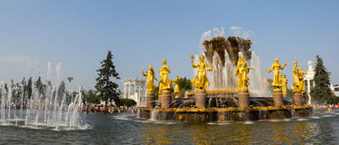 Panorama of the fountain Friendship of peoples in the Park of VDNH in Moscow. Russia. Royalty Free Stock Photo