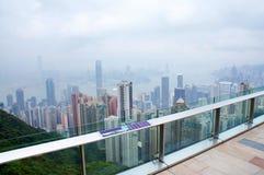 Panorama of futuristic city Hong Kong Stock Image
