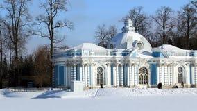 Panorama grota pawilon zdjęcie wideo