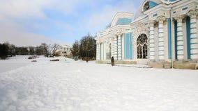 Panorama grota pawilon w Pushkin mieście zbiory