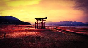Panorama  Hiroshima Royalty Free Stock Images