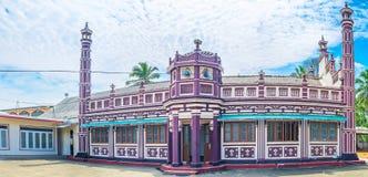 Panorama of Islamic School`s Mosque Stock Photos