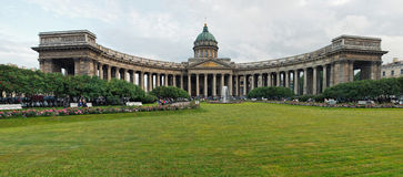 Panorama of the Kazan cathedral  Royalty Free Stock Image