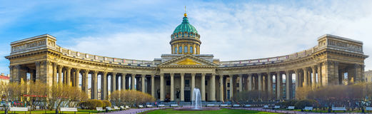 Panorama of Kazan Cathedral in St Petersburg Stock Photo