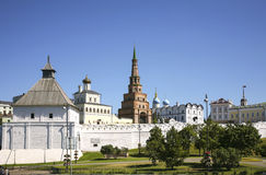 Panorama the Kazan Kremlin, Tatarstan Royalty Free Stock Photo