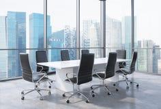 Panorama- konferensrum i modernt kontor i Singapore Svartstolar och en vit tabell vektor illustrationer