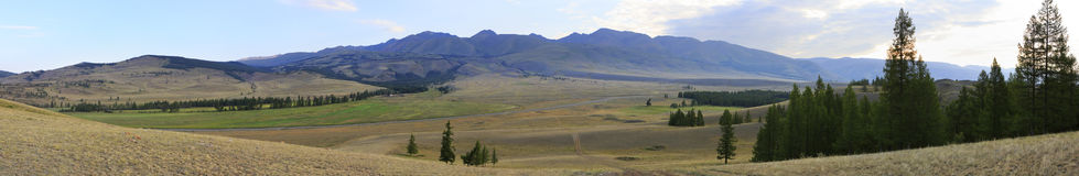 Panorama of Kuray mountain range at dawn Stock Image