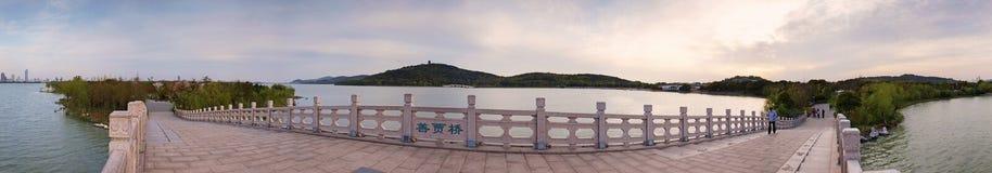 Panorama of Lake Park On  Bridge Stock Photo