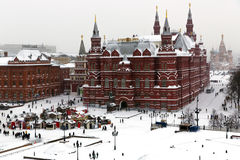 Panorama of Manege Square and State Historic Museum Royalty Free Stock Images