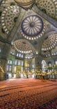 Panorama meczetowy Hagia Sophia salowy Obraz Royalty Free