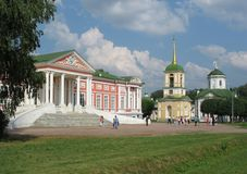 Panorama of memorial estate Kuskovo. The manor Kuskovo - a unique monument of art culture of XVIII century - is located in Moscow. The magnificent summer Royalty Free Stock Photography