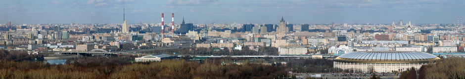 panorama moscow Zdjęcia Stock
